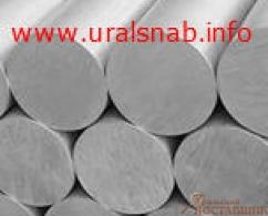 Круг алюминиевый 10-120 АМГ6, АМЦ, Д16Т, АД31 резка в размер