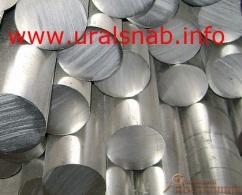 Круг алюминиевый 6 Д16Т
