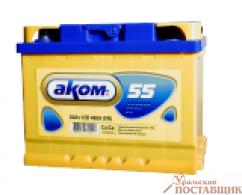 Аккумулятор автомобильный АКОМ 6СТ-55 Евро