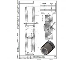 Труба бурильная d-73х9