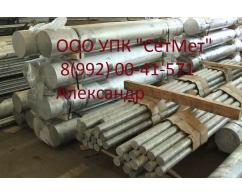 Круг Алюминиевый ГОСТ 21488-97