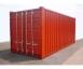Доставка грузов в контейнерах Екатеринбург-Абакан